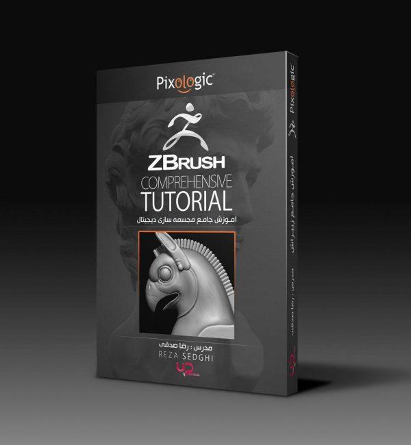 پک جامع آموزش زیبراش مبتدی تا پیشرفته ( آموزش ZBrush )