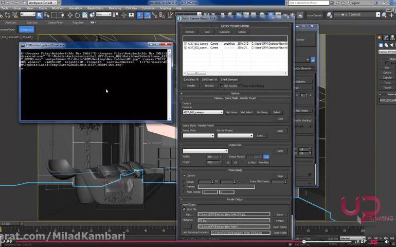 آموزش اسکریپت Batch Cam رندر گرفتن پشت سر هم