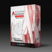پک جامع آموزش اتوكد AutoCad از سطح مقدماتی تا پیشرفته